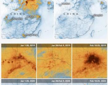 中国和意大利的<em>空气</em>污染在冠状病毒封锁期间得到清理
