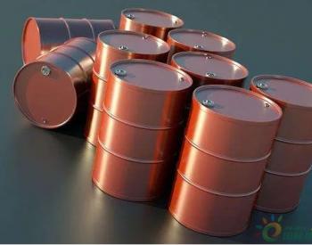 美国加码石油收储,这类企业先受益……