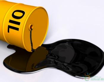 1200万桶/日,世界最大产油国的<em>原油储量</em>能维持多久?