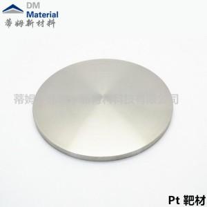 高纯铂-高纯铂粒 铂蒸发颗粒 铂粒 蒂姆新材料