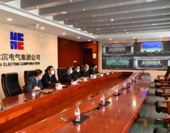 哈电集团同步三地签约,投资拉动电力<em>装备制造</em>复工复产