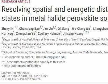 """最新《Science》揭秘<em>钙钛矿太阳能电池</em>中""""陷阱""""之谜!"""