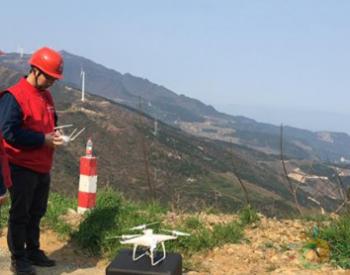 国网湖南怀化供电公司:智能化巡检排查光缆故障
