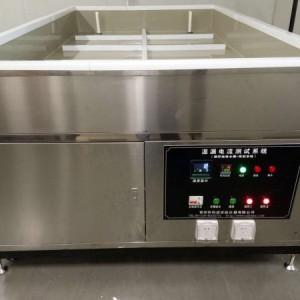 西元XY-PV-SLD湿漏电流测试系统