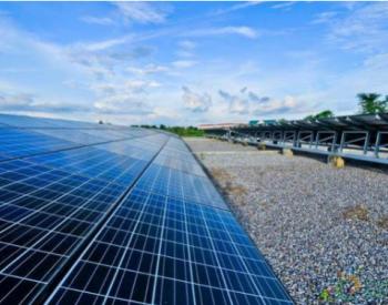 阿特拉斯集团计划在智利建设854兆瓦<em>太阳能发电站</em>