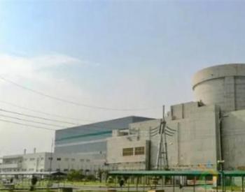 中国出口的第4台<em>核电</em>机组:巴基斯坦<em>核电</em>连续安全运行创新纪录!