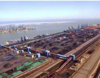 疫情导致煤炭需求减弱 船运行业前景堪忧