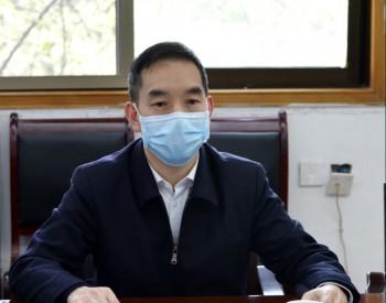 人事|陈华任贵州<em>盘江煤电</em>集团有限责任公司董事长