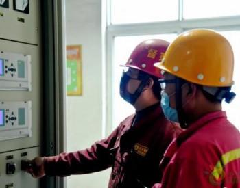 沙钢永兴公司低质余热能源高效梯级综合利用项目成功并网发电