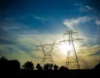 <em>电力</em>现货市场、增量配电、售电侧改革重大问题及解析