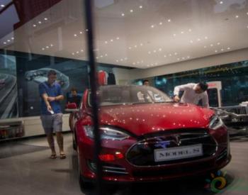 7月<em>全球</em>电动<em>汽车销量</em>首次下滑 降幅达14%