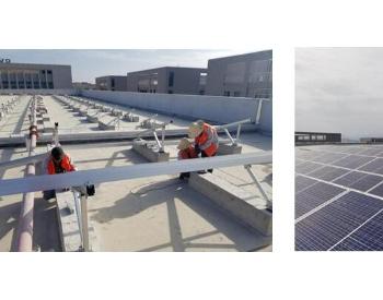 厦门格瑞士制造基地800kw<em>屋顶分布式光伏项目</em>