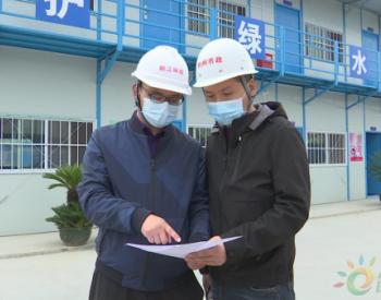 湖北荆州中心城区两大污水处理项目复工 总投资3.5亿