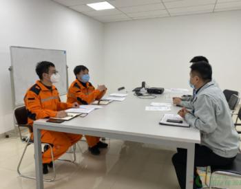 """国网四川天府新区供电公司:连续5个月""""电费95折"""",企业将节省上亿元"""