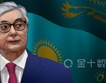 最新:曾向华减供超20%<em>天然气</em>,首批中国物资顺利抵达哈萨克斯坦