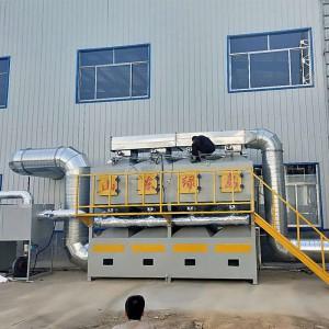 塑胶机械催化燃烧设备绿岛节能环保设备