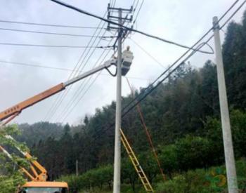 福建顺昌供电:紧急开展带电作业 确保用户<em>电力供应</em>