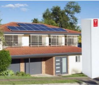今日能源看点:财政部又启可再生能源发电...科技部发文加大5G、<em>工业</em>互联网等支持力度!