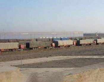 蒙古国从23日起恢复向中国出口煤炭