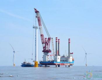 """重磅!国内首座1200吨自航自升式风电安装平台""""振江号""""首吊成功!"""