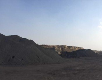 电煤进入需求淡季 市场价格接近或跌破长协价