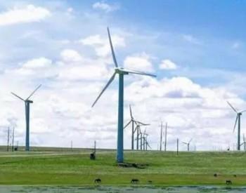 2个<em>风电项目</em>!2020年甘肃省重大建设项目投资计划出炉
