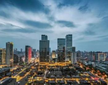 《四川省成都市重<em>污染</em>天气应急预案(2020年修订)》解读!