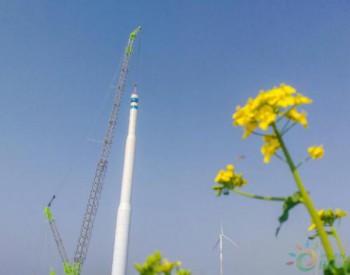中国能建浙江火电完成国内首台140米钢混塔筒风机吊装
