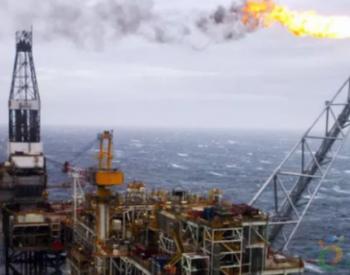 Aker BP计划将今年资本和勘探支出削减20%