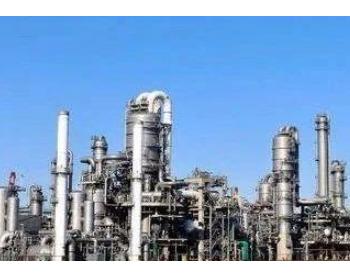 油价暴跌,俄罗斯转向欧洲天然气市场