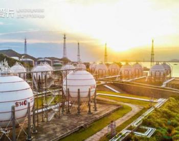 中国燃气投资<em>充电桩</em>11.52亿 发力新基建