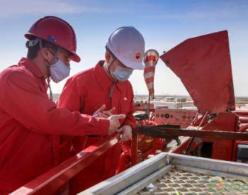 新疆油田:多举措挖潜增效,原油日产超3.3万吨