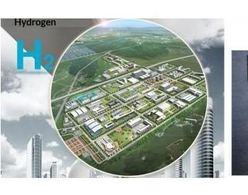 韩国100亿韩元建立20MW氢<em>燃料</em>电池<em>发电</em>厂