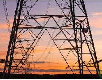 国网发布继续推进增量配电,有助于<em>综合能源</em>服务产业发展
