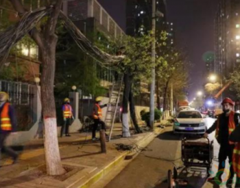 陕西西安市未央区今年首条线缆落地任务顺利完成