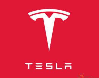 <em>特斯拉</em>申請專利:利用龐大車隊獲取數據訓練其自動駕駛神經網絡