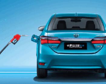 工信部第324批新车公示:共299款新能源汽车产品