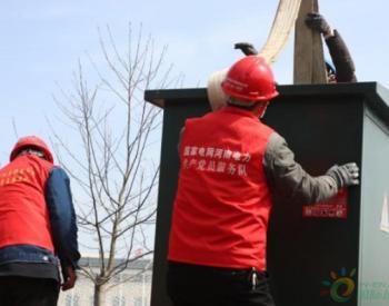"""国网河南正阳县供电公司:""""三个畅通""""助力复工不误农时"""