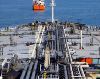 中海油去年净利同比提升15.9%至610.5亿元 低油价预期下拟压减今年资本支出及产量目标