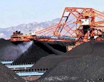 环渤海<em>动力煤价格指数</em>环比下行