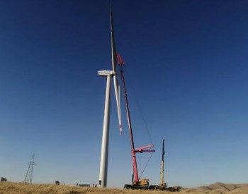 49.5MW!蒙东协合扎四项目节后复工首台风机吊装完成