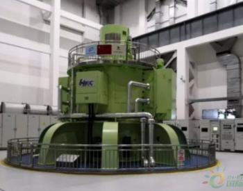 【電力百科】我國首臺大型立式脈沖發電機組,功率相當小型核電