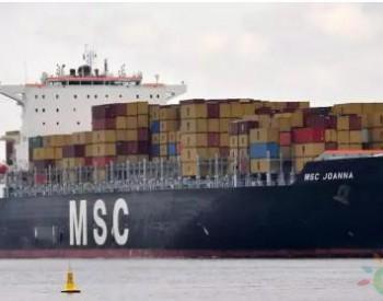 地中海航运解释烧高硫油船舶被罚:准备6月安装<em>脱硫洗涤塔</em>