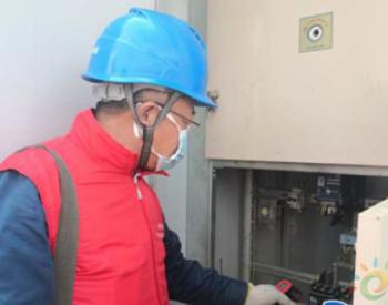 山东烟台供电公司消除电力安全<em>隐患</em> 保障春季灌溉用电