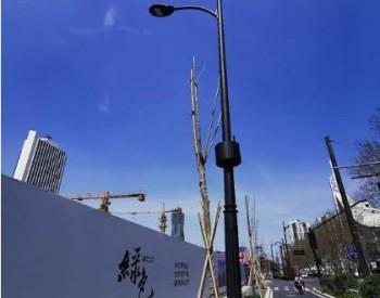 """路灯灯杆变身微型""""空气质量监测站"""" 浙江杭州全市已安装100处"""