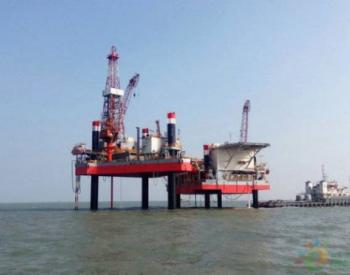 胜利油田:海上探井高质高效完工
