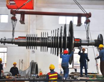 攀钢钒能动分公司30兆瓦<em>余热余能发电</em>机并网发电