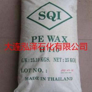 泰国SQI聚乙烯蜡H110泰国聚乙烯蜡PE蜡