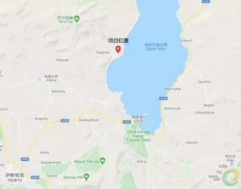 <em>葛洲坝</em>签土耳其106.2亿元1GW抽水蓄能电站项目