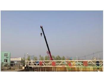 湖南汝州市产业集聚区污水处理厂抢修重型<em>设备</em>
